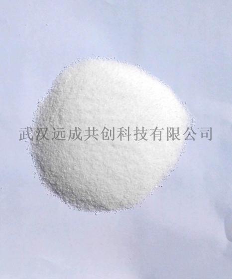 天然|6-甲基香豆素|92-48-8|食品級 食用香料 1kg起訂
