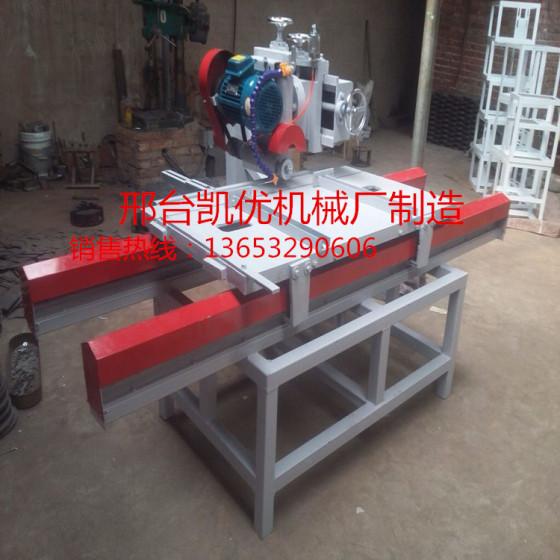 凯优机械厂主产:大理石切割机 瓷砖开槽倒角磨边机