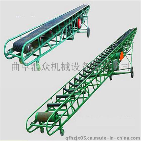 手拉升降皮帶機 行走式帶式輸送機,節能小型輸送機功率