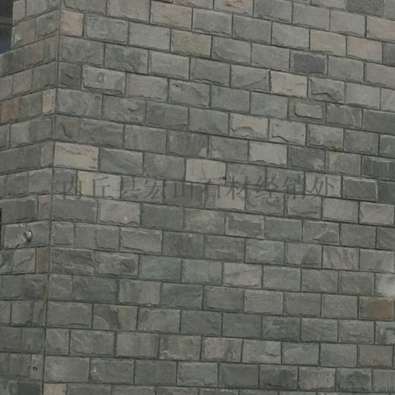 河北蘑菇石生产厂家灰色蘑菇石 灰色外墙砖效果图