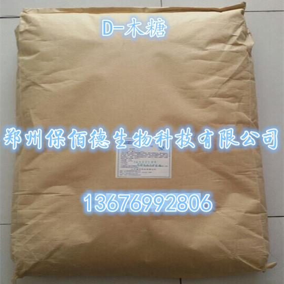 福田食品级25kg包装木糖