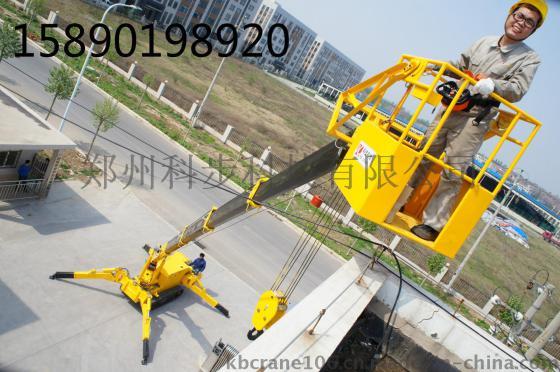 hkb388微型可摺叠履带式检修起重装置蜘蛛吊车液压机图片