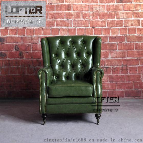 欧式真皮拉扣老虎椅美式乡村单人沙发椅咖啡厅酒吧椅