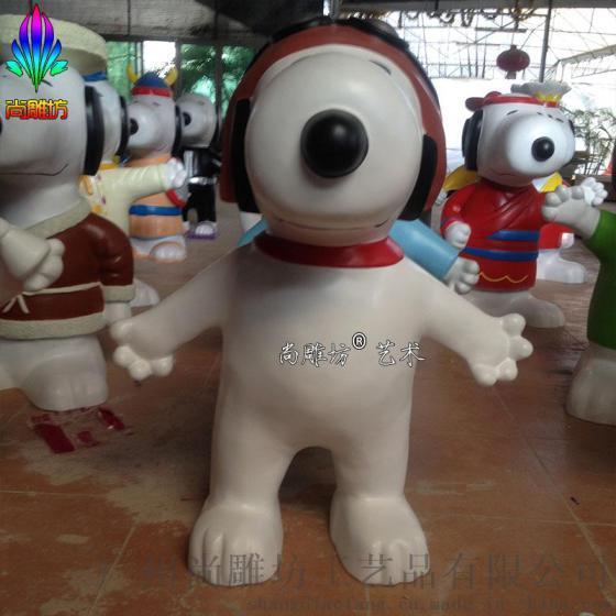 可爱史努比卡通动物雕塑现货供应