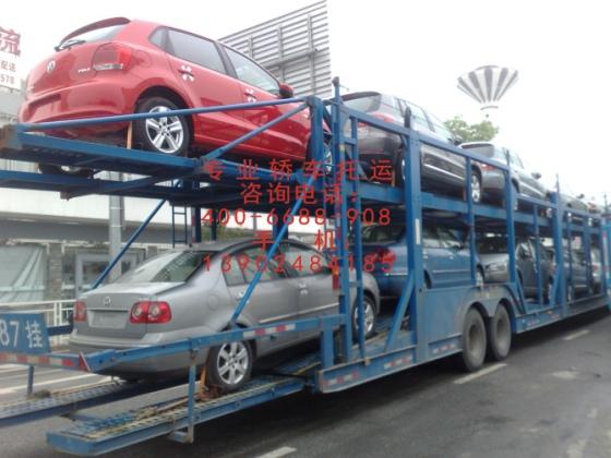 深圳到徐州轿车托运-深圳至徐州轿车托运公司-徐州