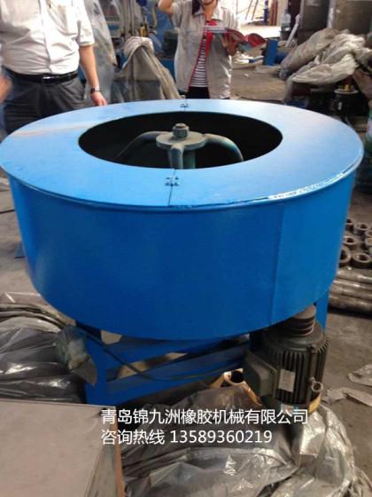 橡胶胶粉搅拌机 青岛锦九洲橡胶机械公司现货供应250l