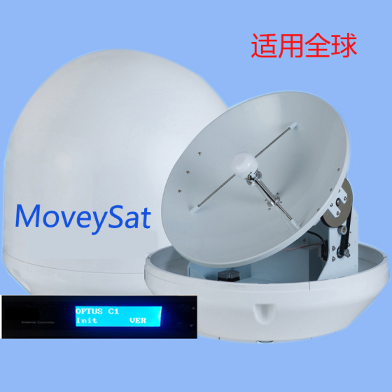 船載衛星天線YM600P,全球使用,多星接收,GPS定位