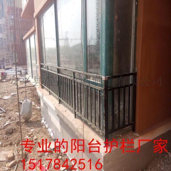 组装铁艺阳台护栏 小区阳台安全栏杆