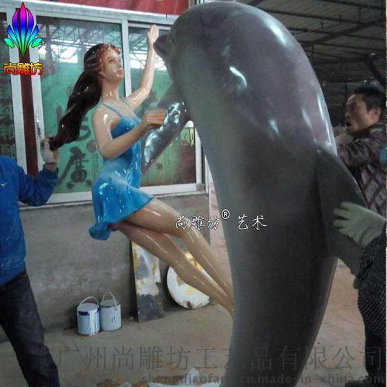 海洋主题水上乐园小品装饰 模拟少女拉海豚造型雕塑海洋场景设计