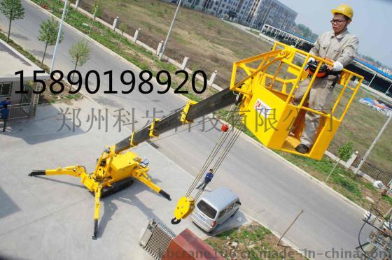 hkb388微型可摺叠履带式检修起重装置蜘蛛吊车液压履带起重机图片