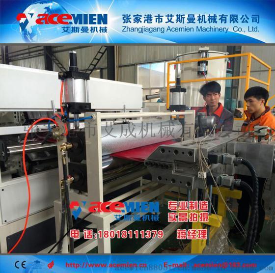 合成树脂瓦生产线设备,安徽合成树脂瓦生产设备项目