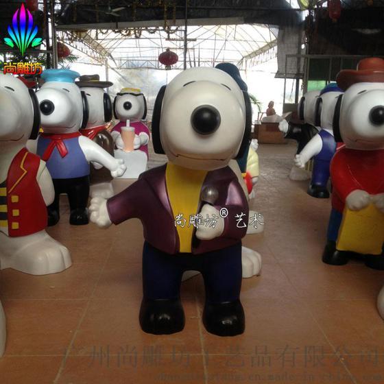 可爱史努比卡通动物雕塑现货供应 户外景观小品 大型创意树脂现货供应