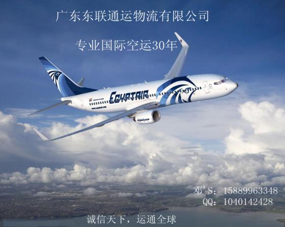 广州到印度空运最便宜的航空公司