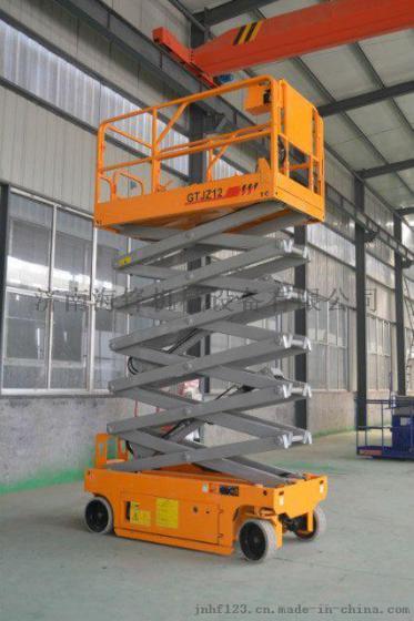 自行式液压升降机 装卸升降平台图片