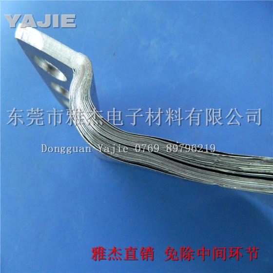 铝排软连接 新能源动力电池铝箔软连接