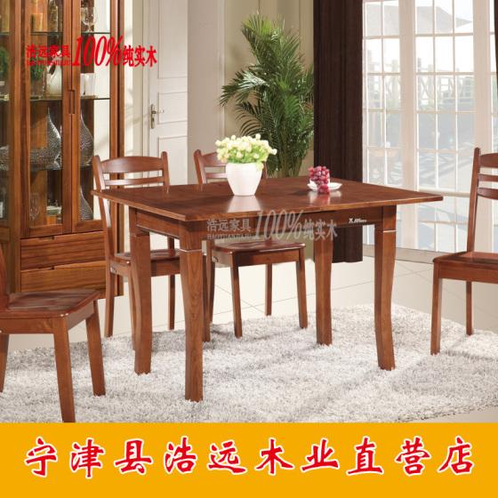 浩远家俱纯实木家俱餐桌伸拉桌档位可调大桌子田园简约可伸拉餐桌
