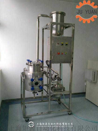 植物精油提取設備