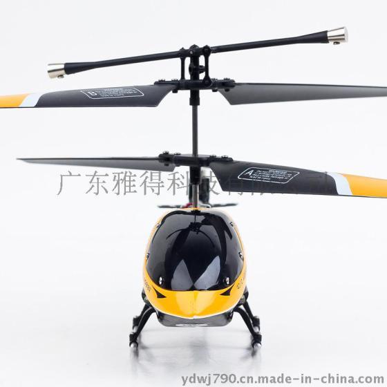 雅得yd9808厂家批发锂电池遥控飞机 钢铁侠自动平衡遥控合金直升机