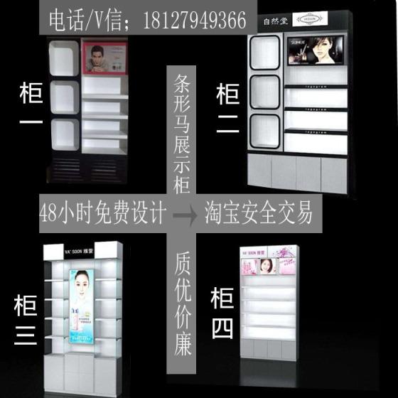 木制化妆品展示柜烤漆欧式包包展柜台面膜展示柜子