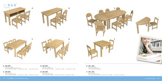 桌子矢量图平面图