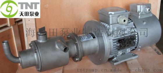 TSP系列CG型強自吸式螺桿泵(衛生食品級)