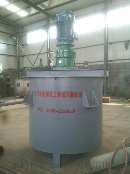 食品級不鏽鋼攪拌罐,衛生級不鏽鋼攪拌罐,魯州專業生產