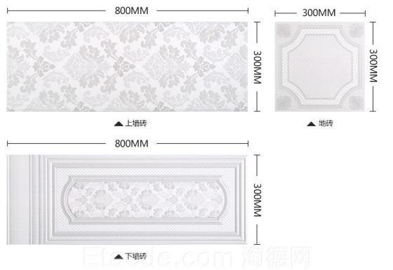 淘德商城白色花纹墙纸砖图片,淘德商城白色花纹墙纸砖