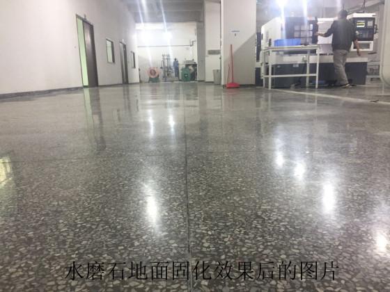 建筑和装饰材料 地板 地坪及地坪料 广州花都水磨石地面起尘怎麼处理