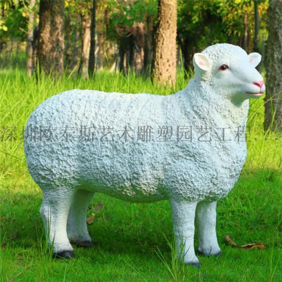深圳欧泰斯玻璃钢树脂工艺品中号动物吉祥物山羊绵羊