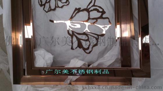 玫瑰金不锈钢装饰相框加工制作
