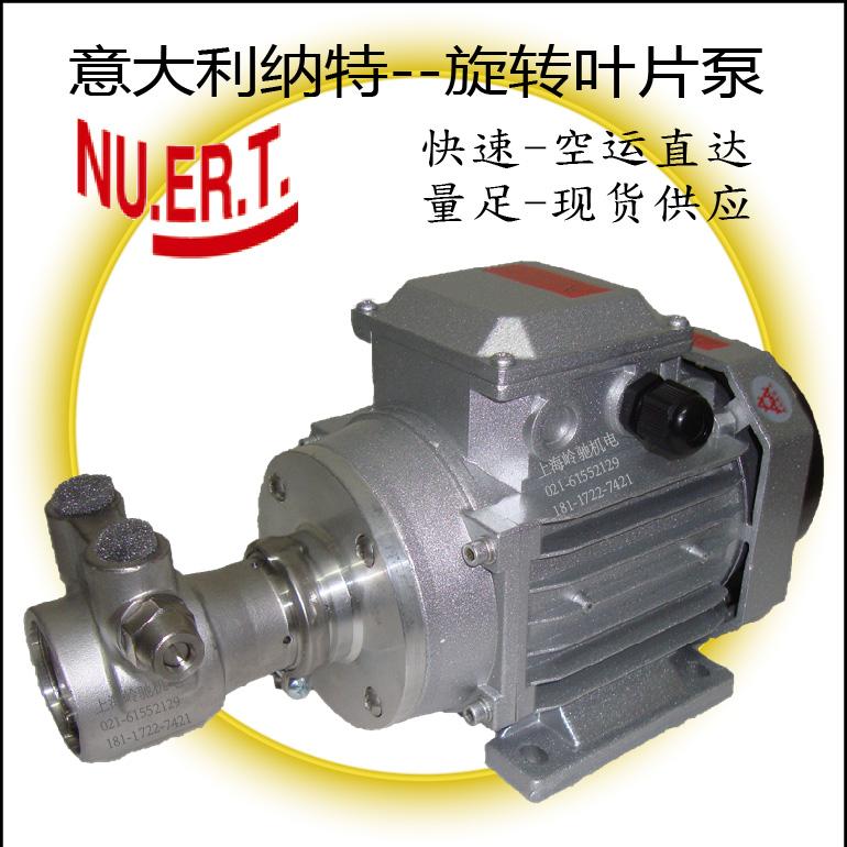 甲醇燃燒機用泵