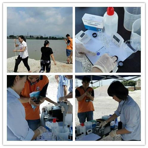 使用環凱公司理化產品對水源水監測