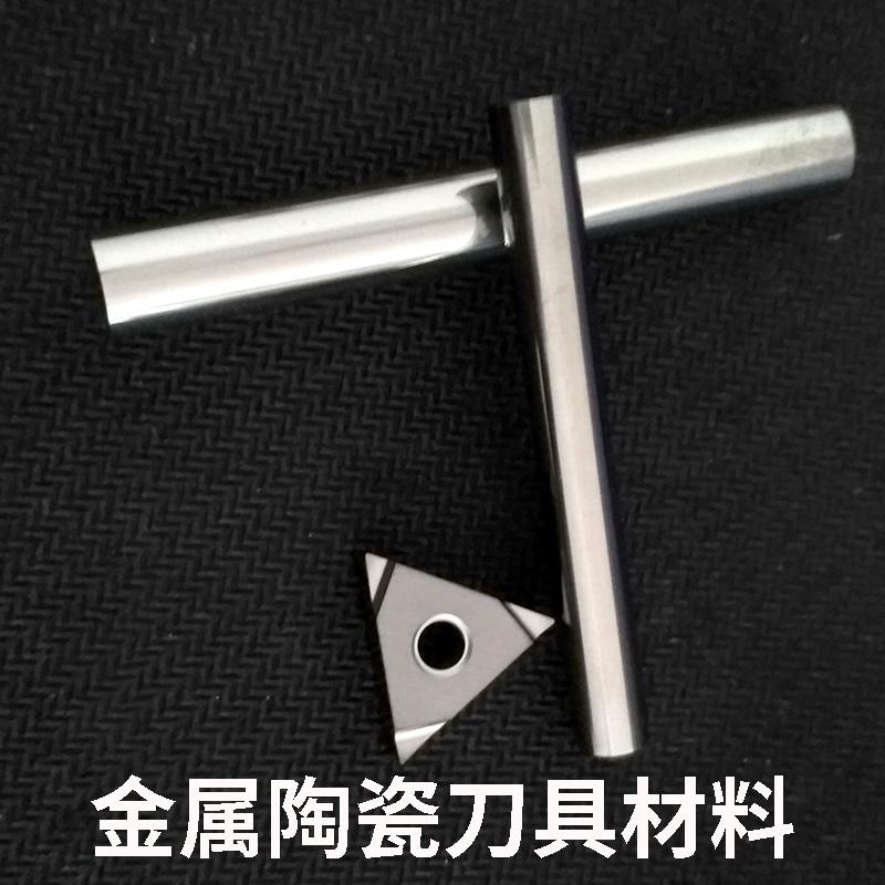 CNC五軸工具磨強力開槽砂輪