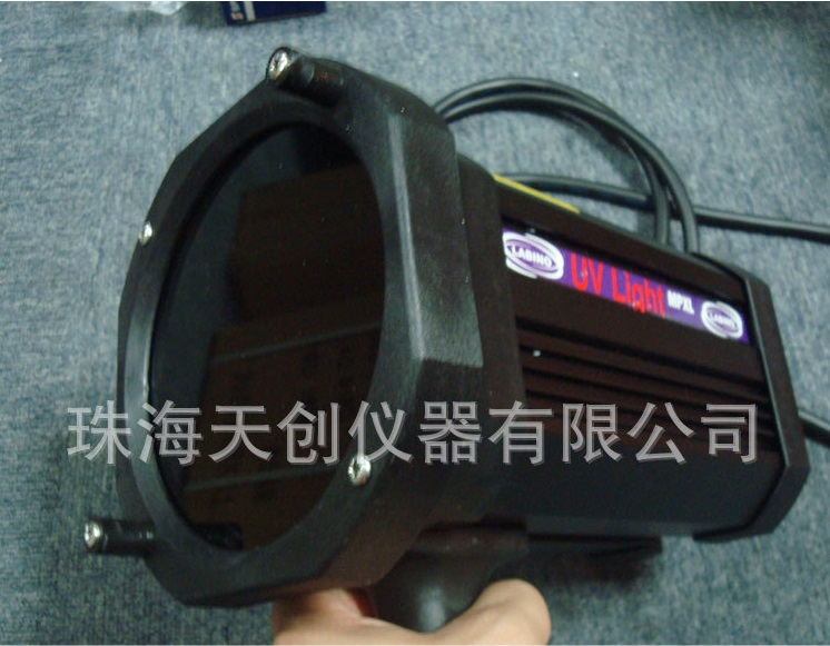 瑞典蘭寶紫外線探傷燈哪款型號最好用