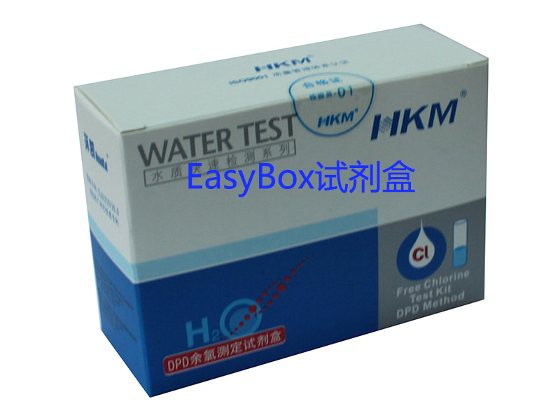 餘氯的檢測標準及檢測方法