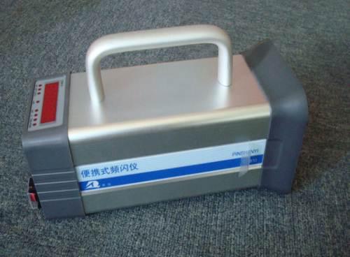 珠海現貨銷售國產DS810頻閃儀