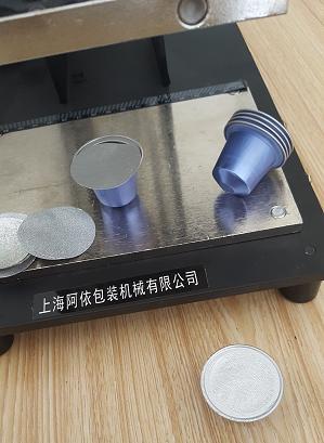 阿依RH-100型手動咖啡膠囊杯封口機