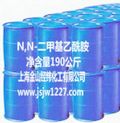 N,N-二甲基乙醯胺性質與穩定性