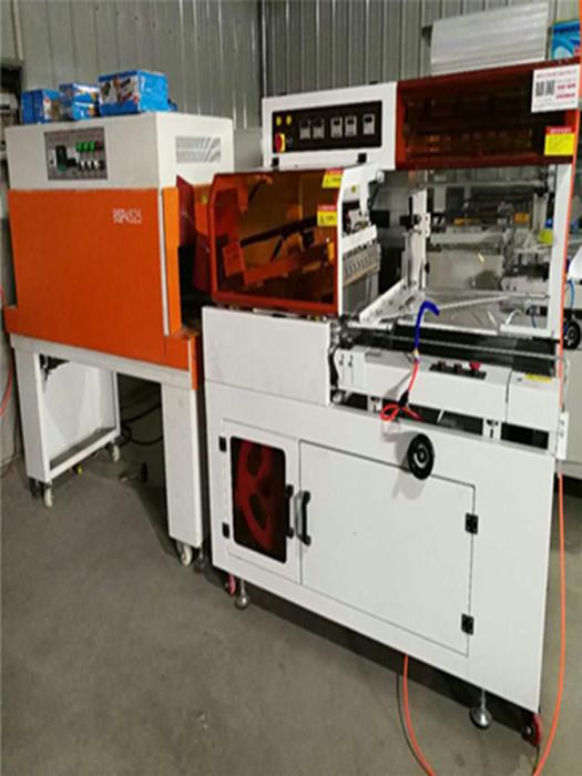 熱收縮包裝機 收縮膜包裝機 全自動L封切