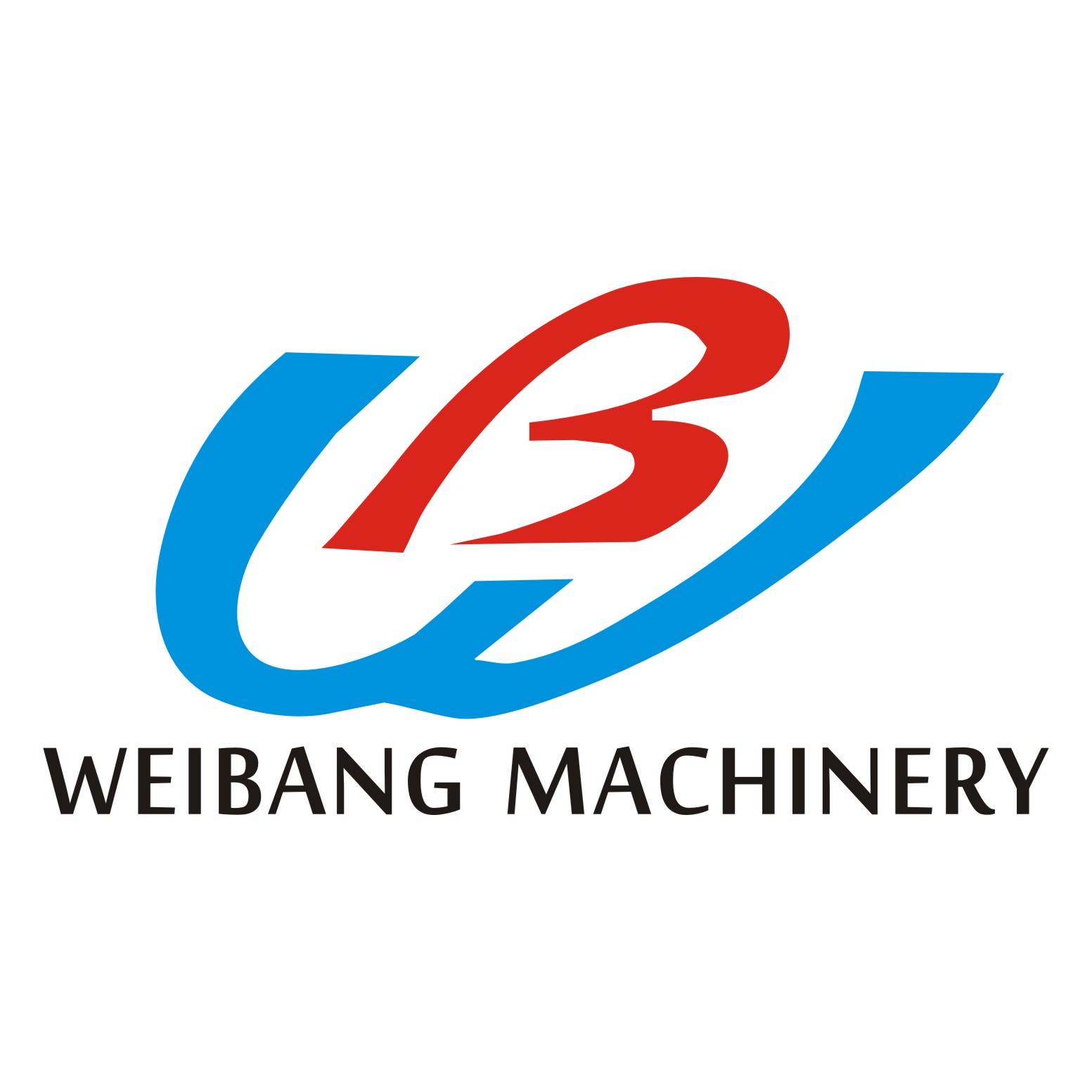 溫州威邦機械有限公司專業生產凹版印刷機