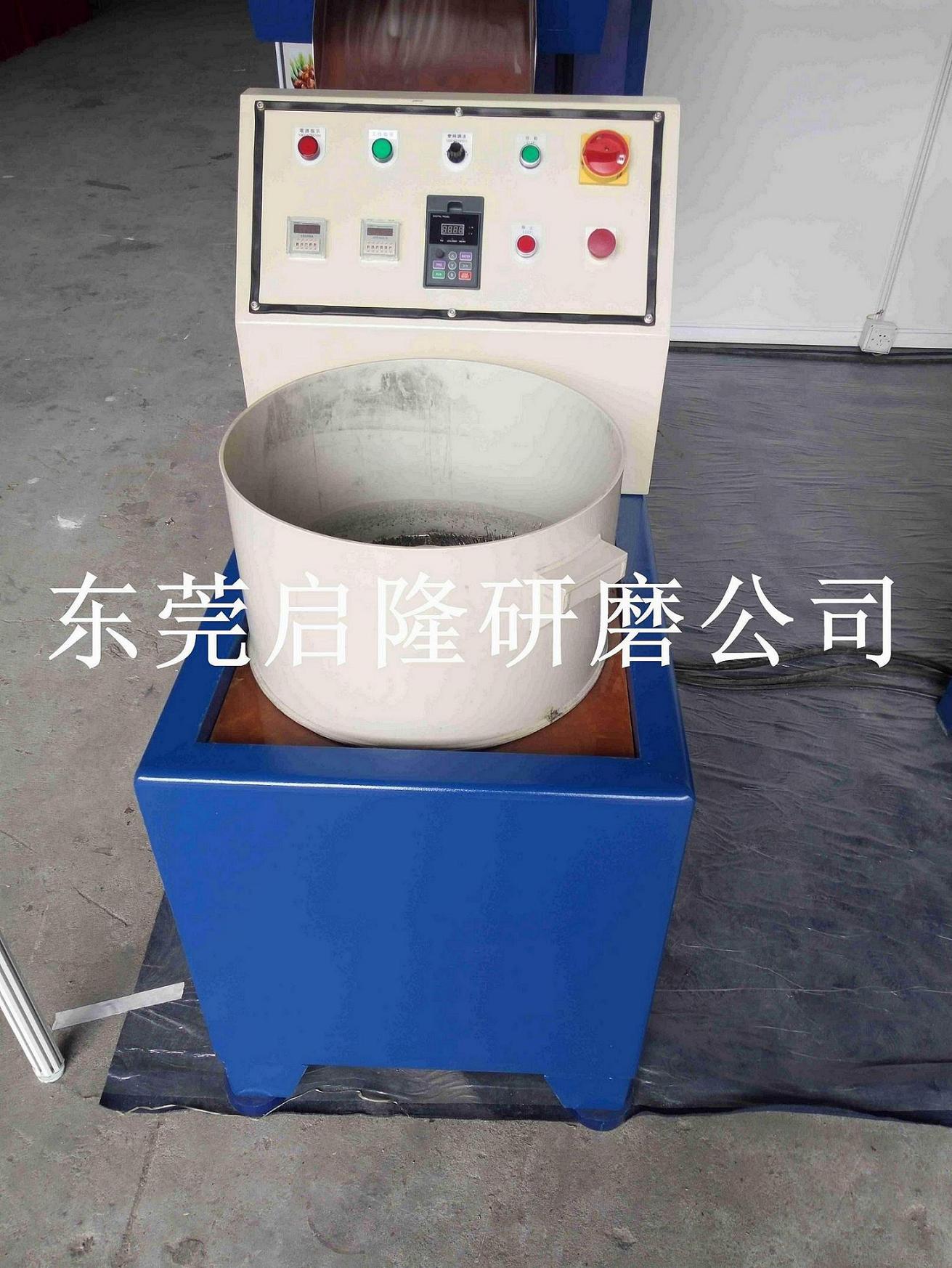 東莞磁力光飾機,啓隆磁力研磨機
