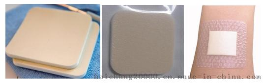 人體接觸性醫用敷料透溼性能的驗證方案